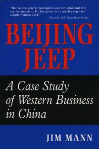 Beijing Jeep Paper Back