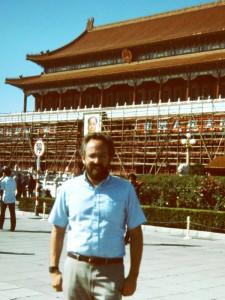 1984-7China-Small